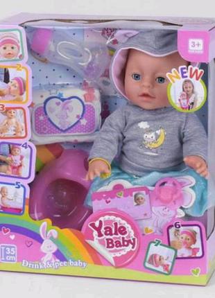 Кукла пупс с аксессуарами кушает