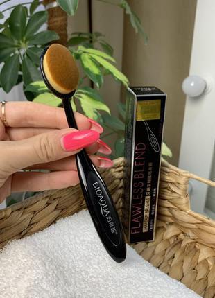 Новая кисть для макияжа, нанесения тона bioaqua