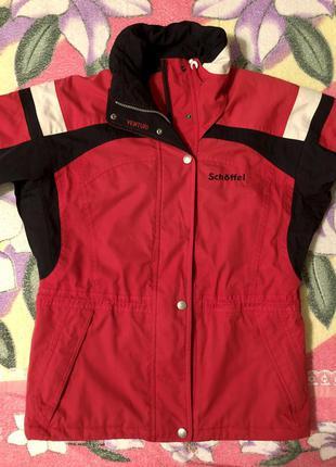 Куртка тёплая спортивная лыжная красная