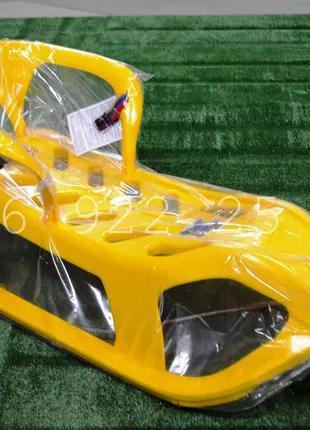 Санки пластиковые Marmat желтые