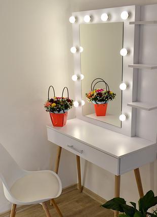 Макияжный столик и гримерное зеркало с подсветкой Zerka 900 mm