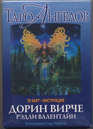 Таро Ангелов, 78 карт