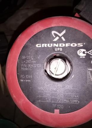 Насос циркуляционный Grundfos