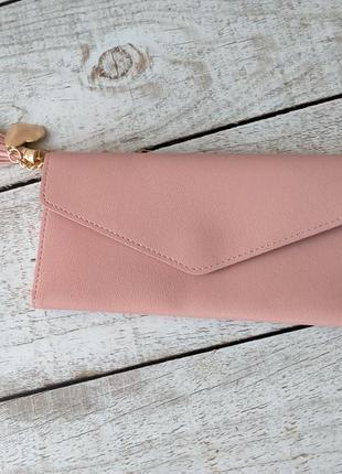 Розовый кошелек