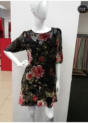 Платье итальянского бренда rinascimento (43)
