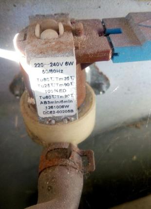 Форсунка клапан подачи воды для стиральной машинки Samsung s852