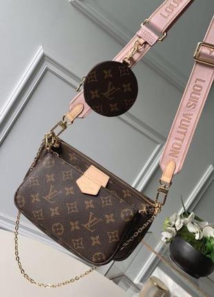 Женская сумка 3в1 louis vuitton