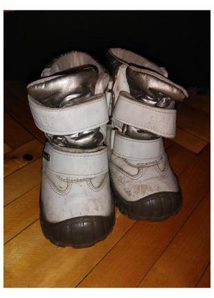 Ботинки белые на меху.