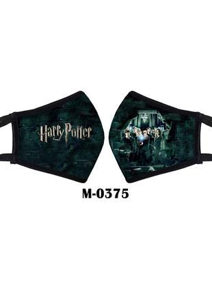 Маска многоразовая Гарри Поттер