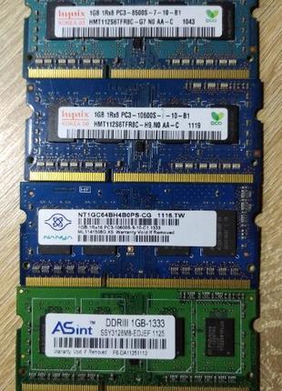 Оперативная память, ОЗУ, оперативка SoDIMM DDR3 1GB