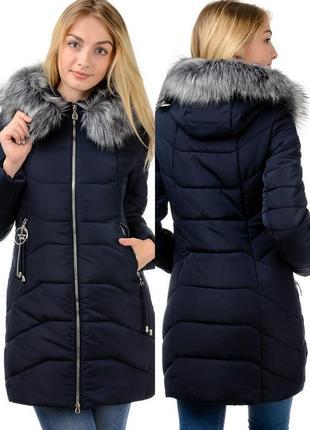 Зимний,качественный женский пуховик-пальто,удобный и практичный.