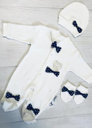 Человечек нарядный комплект на выписку для новорождённого