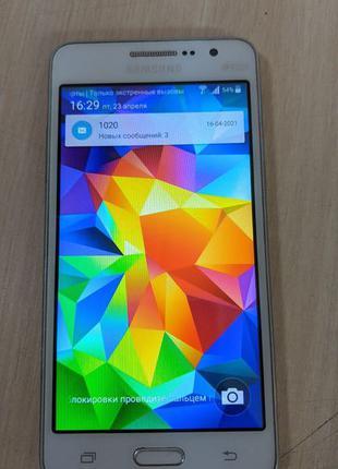 Смартфон Samsung Galaxy Grand Prime G530H (86256)