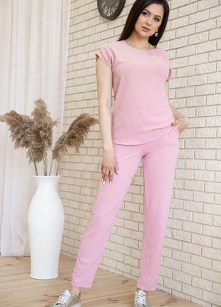 Костюм женский футболка и брюки повседневный цвет пудровый,все...