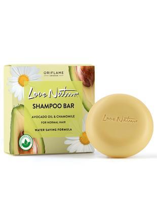Твёрдый шампунь для нормальных волос с авокадо