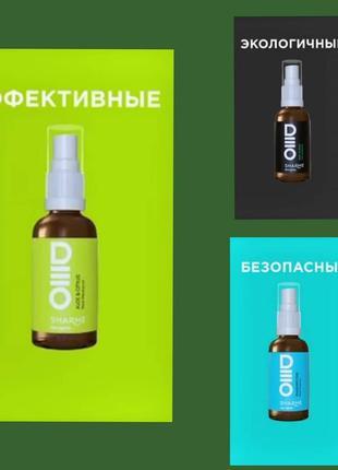 Дезодорант с натуральным составом«алое & цитрус»