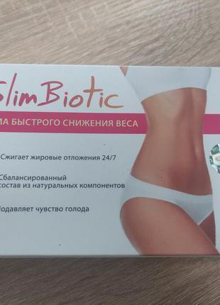 SlimBiotic - комплекс для быстрого похудения