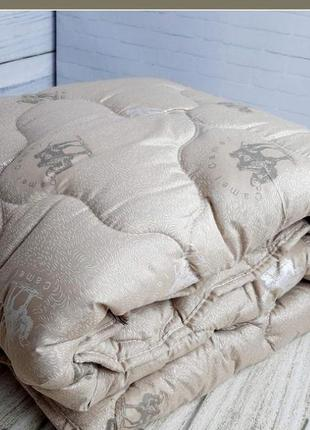 Одеяло верблюжья шерсть/микрофибра