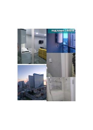 Продам апартаменты в Батуми