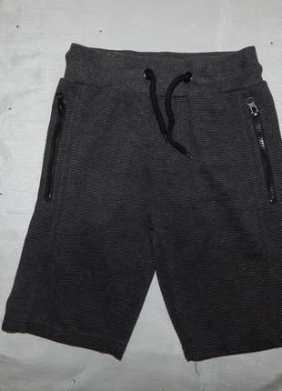 Шорты на мальчика трикотажные модные 6-7 лет 122см