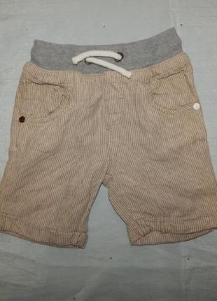 Шорты модные на мальчика 3-4 года 104см