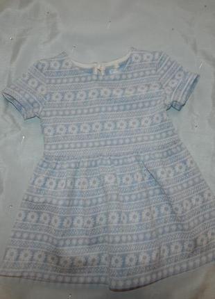 Платье на малышку 6-9мес