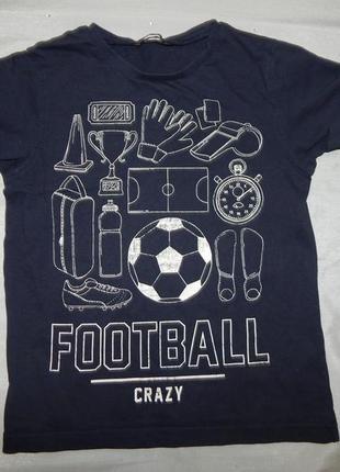 Футболка на мальчика 6-7 лет