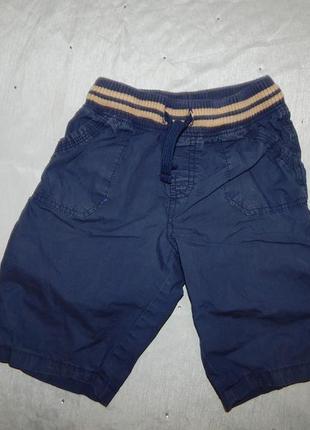 Шорты на мальчика 5-6 лет indigo collection