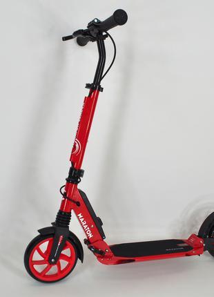 Самокат двухколесный Maraton Leader красный + ремень