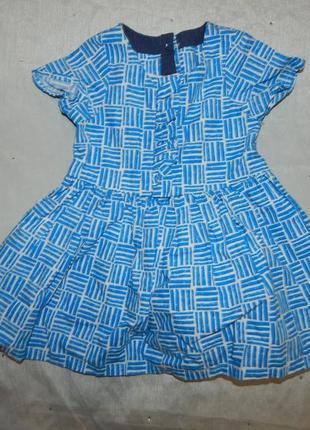 Платье на малышку 6-9 мес 72см