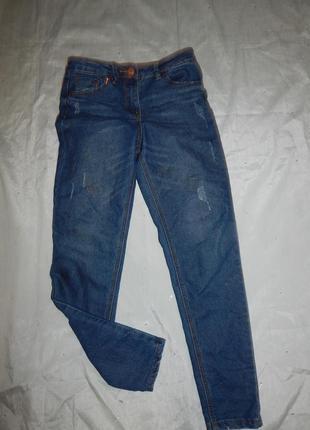 Джинсы модные на девочку 9-10 лет 135-140см