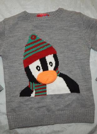 Свитер новогодний на мальчика с пингвином 8-9 лет 134см