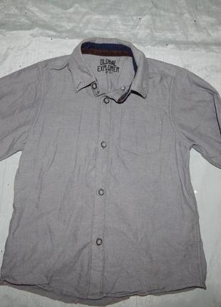 Рубашка с длинным рукавом стильная модная на мальчика 6-7 лет ...