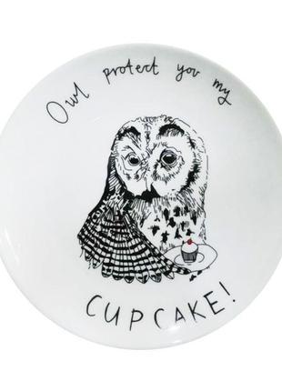 Тарелка Мой совершенный кекс