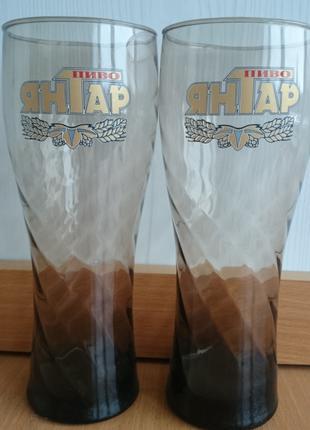 Пивные бокалы из темного стекла Янтар