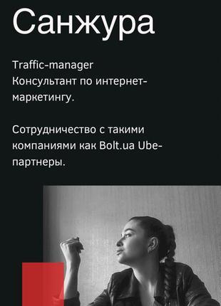 Настройка fab/ins. Разбор бизнес-аккаунтов.