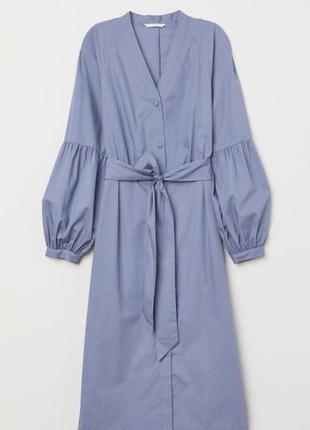 Прикольне плаття від h&m. акція!!!! 1+1= 3️⃣ 🎁🎉