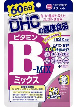Витамины группы B от DHC, Япония, 120 шт.