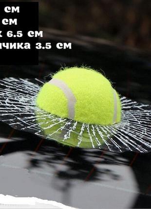Наклейка на авто Мячик Теннисный в окне, прикол