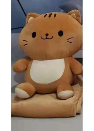 Мягкая игрушка с пледом кот коричневый 35*45 см (игрушка-подуш...