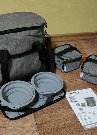 Дорожная сумка для собак zoofari (германия)