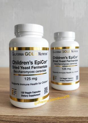 California Gold Nutrition, Epicor, Эпикор. Для детей.125 мг.120 ш