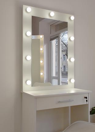Макияжный столик и гримерное зеркало с подсветкой ящик с замочком
