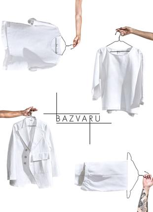 BAZVARU - комфорт в каждой клетке одежды #1.