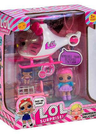 Набор кукла ЛОЛ с вертолетом 5623