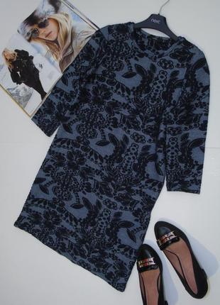 Актуальное прямое платье george