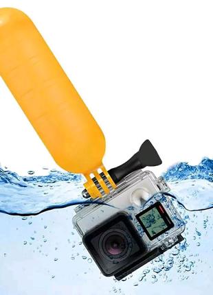 Ручка Крепление поплавок для экшн фото камеры