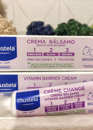 Mustela vitamin barrier cream 50 мл