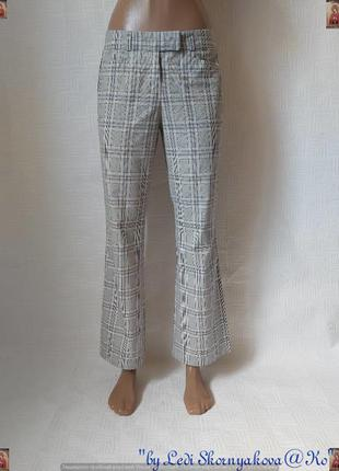 Фирменные mark o polo штаны со 100 % хлопка в клетку и с лампа...