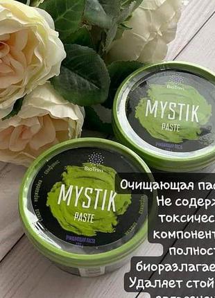Паста Mystik